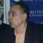 Muslim Brothers Party's Platform in Egypt From a Human Rights Perspective