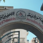 IFEX-TMG concerned by attacks on journalists and academics