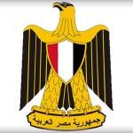 خبراء وسياسيون يطرحون مخاوف حول التعديل الدستوري في مصر