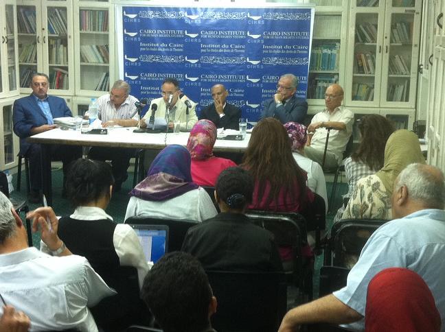 صورة أرشيفية - جانب من إحدى فعاليات مركز القاهرة