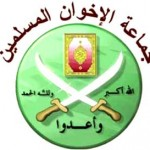 ?Is the Muslim Brotherhood a Supporter or Enemy of Reform