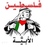 Between Reform and Catastrophe: Has Time Run Out for Saving the Palestinian Issue?