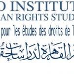 مركز القاهرة يختتم ورشته التدريبية للمنظمات الحقوقية حول آليات الأمم المتحدة لحماية حقوق الإنسان
