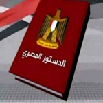 In Public Lectures in Cairo and Beni-Suef: CIHRS to Explain Guarantees of Drafting Egypt's upcoming Constitution