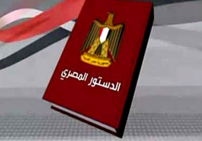 new-constitution