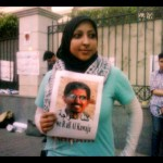Open Letter to the Government of Bahrain:  Respect the Rights of Al-Khawaja Family