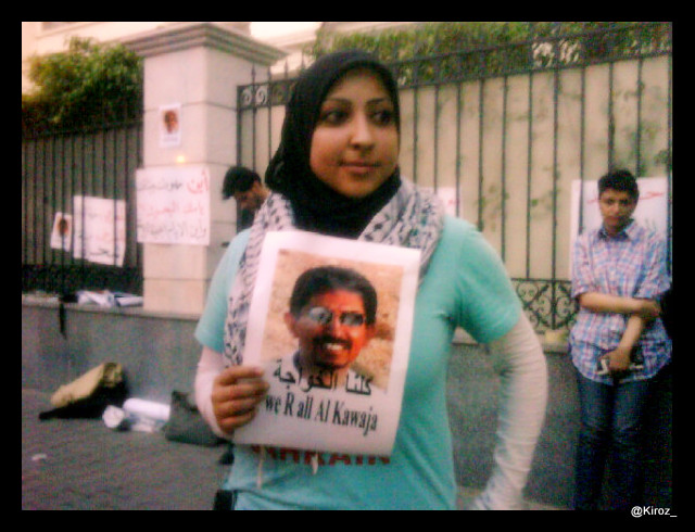 Maryam AlKhawaja in a protest at the Bahraini embassy in Cairo - Photo by: @Kiroz_
