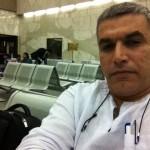 Authorities Detain Nabeel Rajab at the Cairo International Airport
