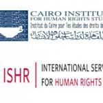 الأمم المتحدة والاتحاد الأفريقي يبحثان مع النشطاء العرب تحديات حقوق الإنسان في ظل الربيع العربي