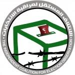 التقرير الأول لمراقبة الانتخابات الرئاسية مصر 2012