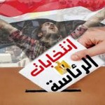 The Egyptian Delegation of Elections Monitors observes violations in the Presidential Elections