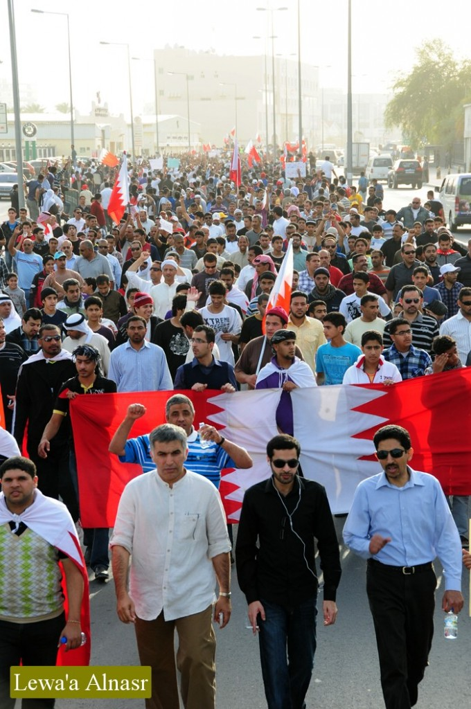Bahraini activists