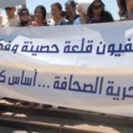 آيفكس- مجموعة مراقبة حالة حرية التعبير في تونس: القمع على الطراز القديم يعود مجددًا ليهدد حرية التعبير في تونس الجديدة