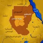 مركز القاهرة يدين تردي الوضع الانساني في السودان ويطالب الحكومة السودانية بالتعاون مع ممثلي الامم المتحدة