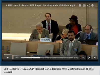 Kamel Labidi (centre left) speaks at Tunisia's UPR at the UN in Geneva.