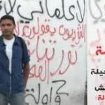 يجب ضمان استقلال وسائل الإعلام تماما في الدستور التونسي الجديد