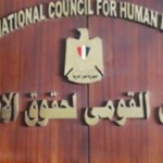 منظمات المجتمع المدني تحذر من تزوير الاستفتاء، وتطالب بإبعاد المجلس القومي لحقوق الإنسان عن مراقبة الاستفتاء والوصاية على المجتمع المدني