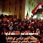 هل تصبح أحداث الاتحادية نمطًا روتينيًا لتسوية الخلافات السياسية في مصر؟