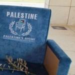 مركز القاهرة: على دولة فلسطين التصديق على معاهدات حقوق الإنسان، وعلى إسرائيل وقف الأعمال الانتقامية
