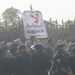 The Supreme Constitutional Court: Defending human rights or the Mubarak regime?