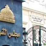 على حكومة الرئيس مرسي سحب مشروع قانون تأميم المجتمع المدني من مجلس الشورى وسحب مشروع حزب الرئيس لخنق منظمات حقوق الإنسان
