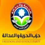 Egypt: The Freedom and Justice Party Endorses Repressive NGO Law