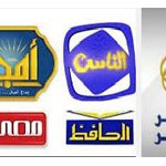 Closure of Islamist media channels and arrest of some of its staff: clear violation of media freedom