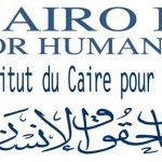 Board of Trustees of CIHRS' Regional Office in Tunis Makes Terrorism a Permanent Item on its Meeting Agendas