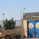 وعلى وزير الداخلية الوفاء بتصريحاته والسماح لوفدٍ من المنظمات الموقِّعة بزيارة السجون