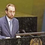 مركز القاهرة يناقش الأوضاع في سوريا وليبيا وفلسطين واليمن، وقطر تخضع للاستعراض الدوري لملفها الحقوقي أمام الأمم المتحدة
