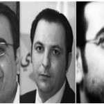 Syria: Free Prominent Rights Defenders