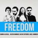 Syria: No word on four abducted activists, A year on, no information on Douma Four
