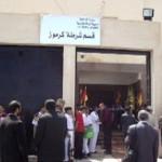 منظمات حقوقية: بيان لدعوة مصر لإنهاء الاحتجاز التعسفي للاجئين
