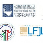 Civil society organisations welcome Libya's UN human rights review and call on the State of Libya to accept and implement recommendations