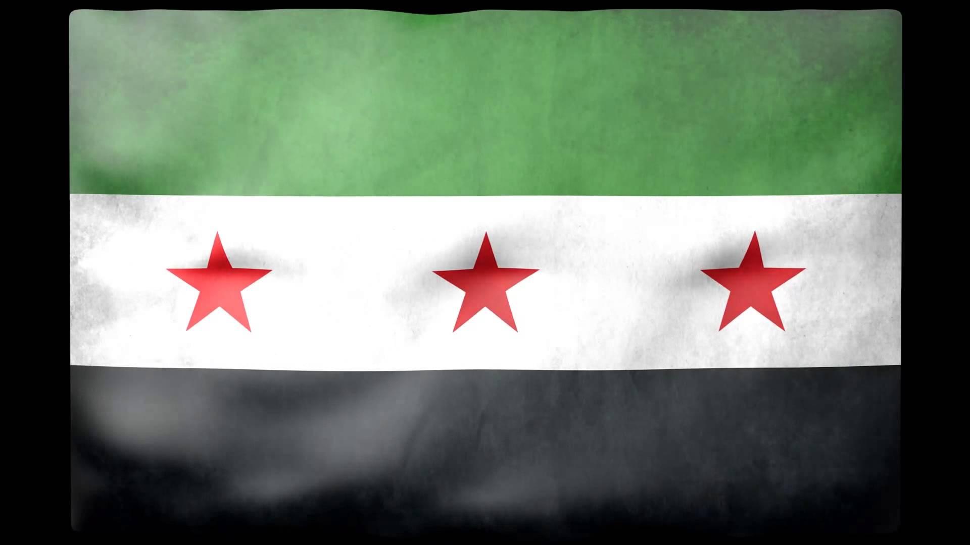 Syria New