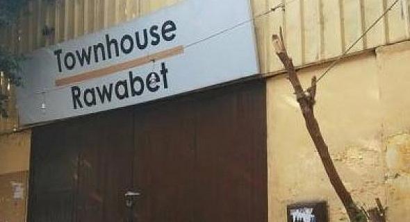 tawen-hawaes-rawabet-masr