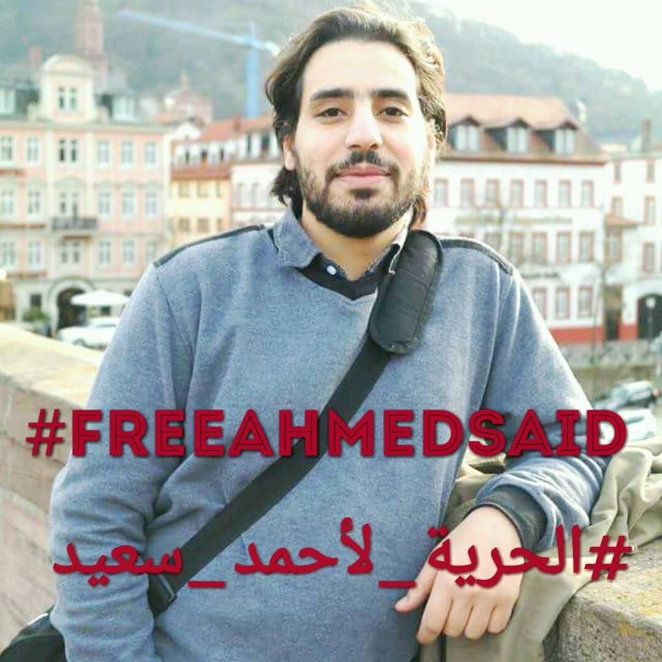 Free Ahmed Said