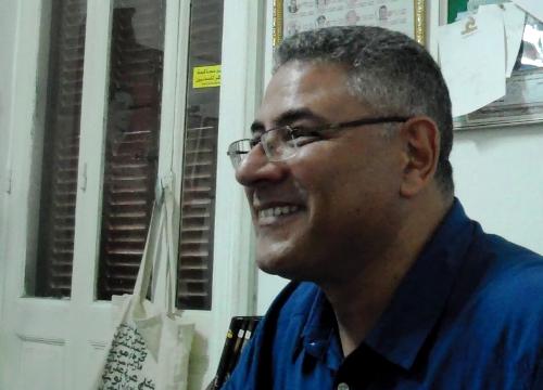 Gamal Eid