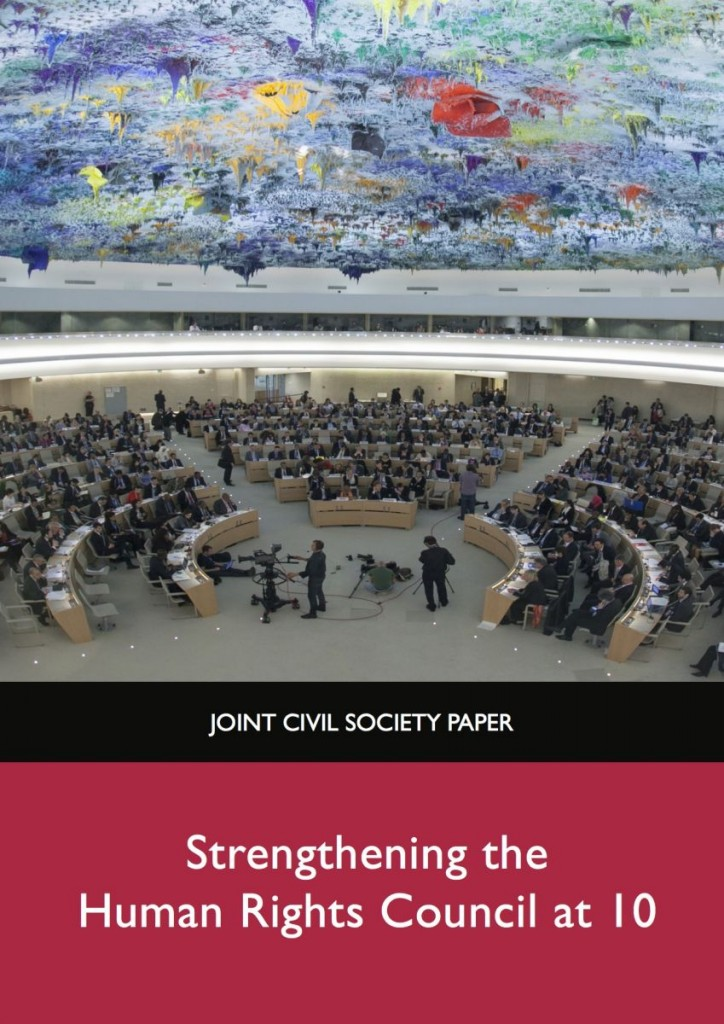 Strenghtening HRC at 10 joint civil society paper