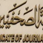 بعد مرور عام على حبس إسماعيل الإسكندراني منظمات حقوقية تطالب بالإفراج الفوري عنه وعن مئات المحبوسين احتياطيا بالمخالفة للقانون