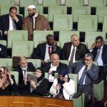 ليبيا | دستور لا يحمي الحقوق والحريات: ليبيا تكتب دستورها